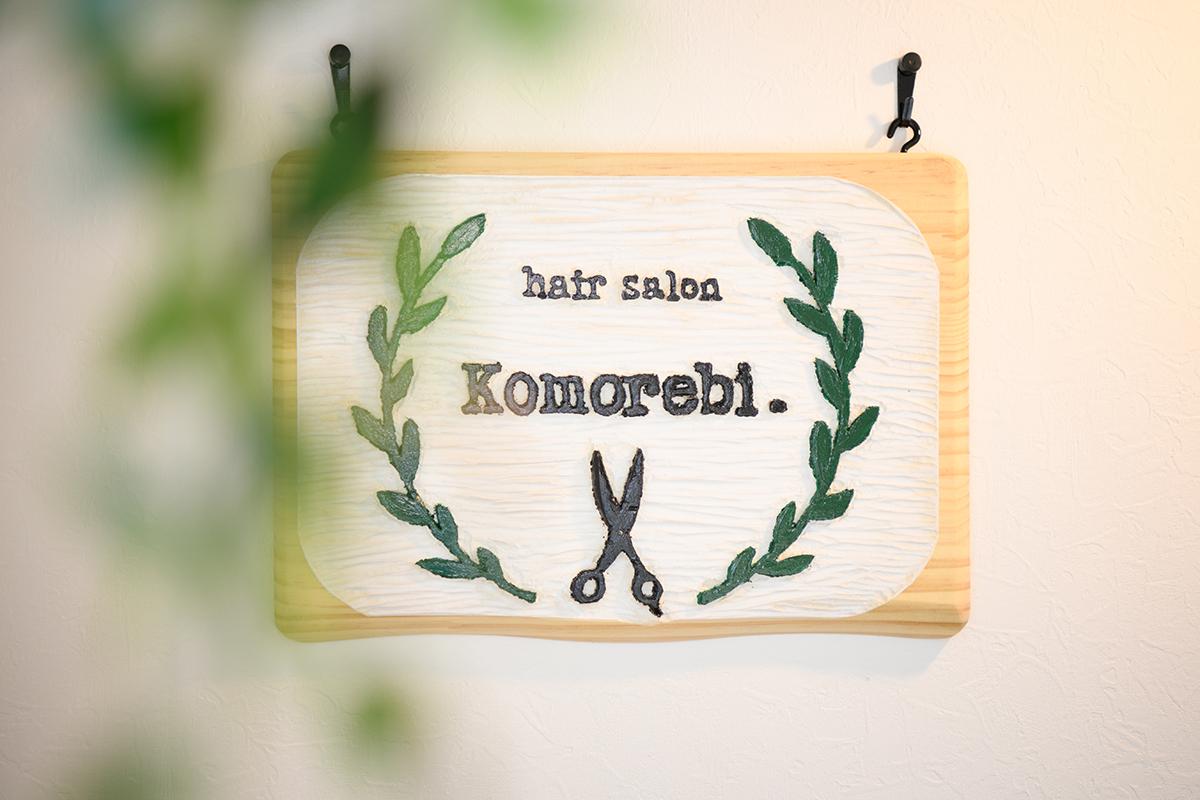 Komorebi.